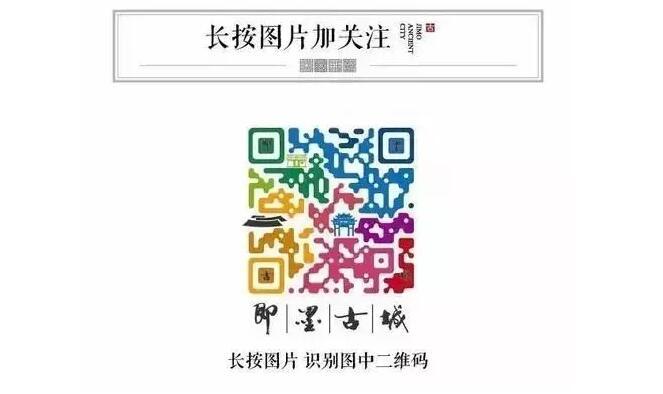 31.jpg?x-oss-process=style/watermark_jimo
