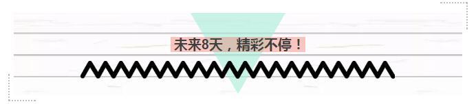11.jpg?x-oss-process=style/watermark_jimo