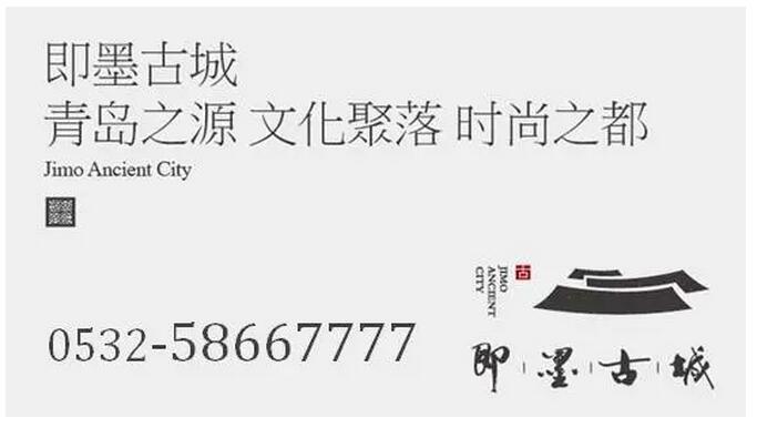 10.jpg?x-oss-process=style/watermark_jimo