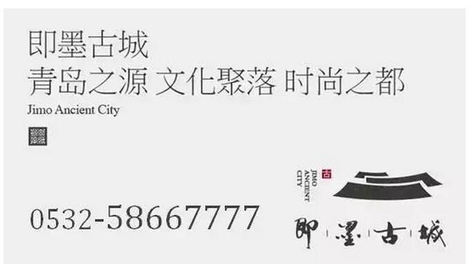 8.jpg?x-oss-process=style/watermark_jimo
